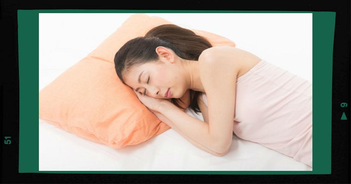 寝方の見直しが肩こりを改善する! 肩こりを予防する寝方