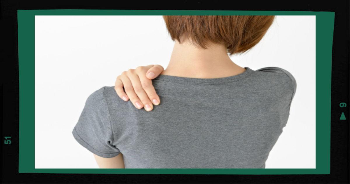 3段階のアプローチで改善! セルフでできる肩こりを治す方法