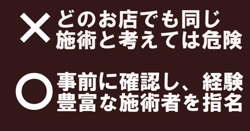寝違え マッサージ